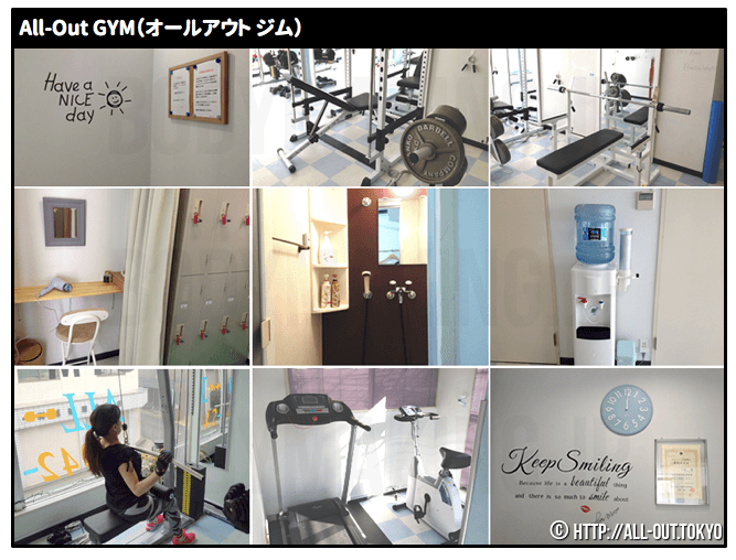 All-Out GYM(オールアウト ジム)
