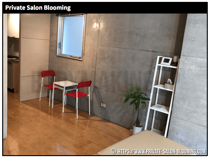 Private Salon Blooming