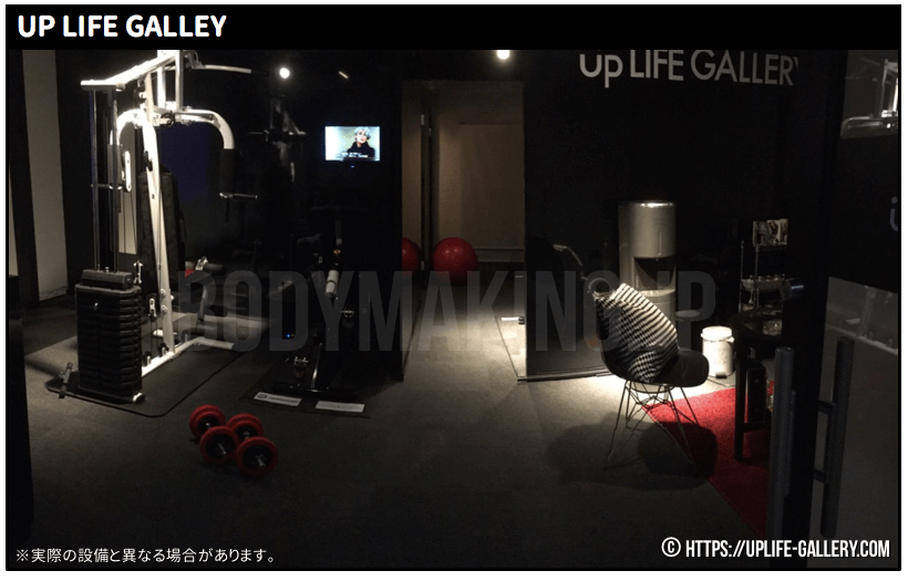 UP LIFE GALLEY