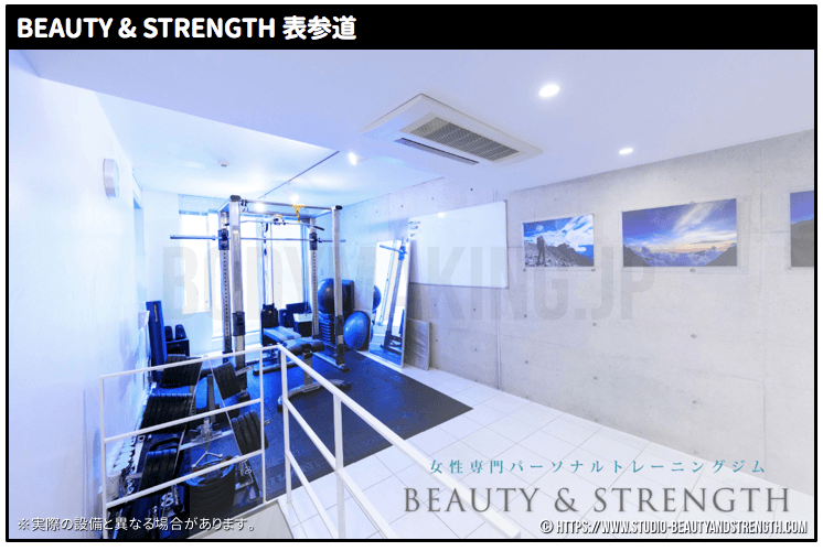 BEAUTY & STRENGTH 表参道rev2